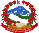 Government of Nepal