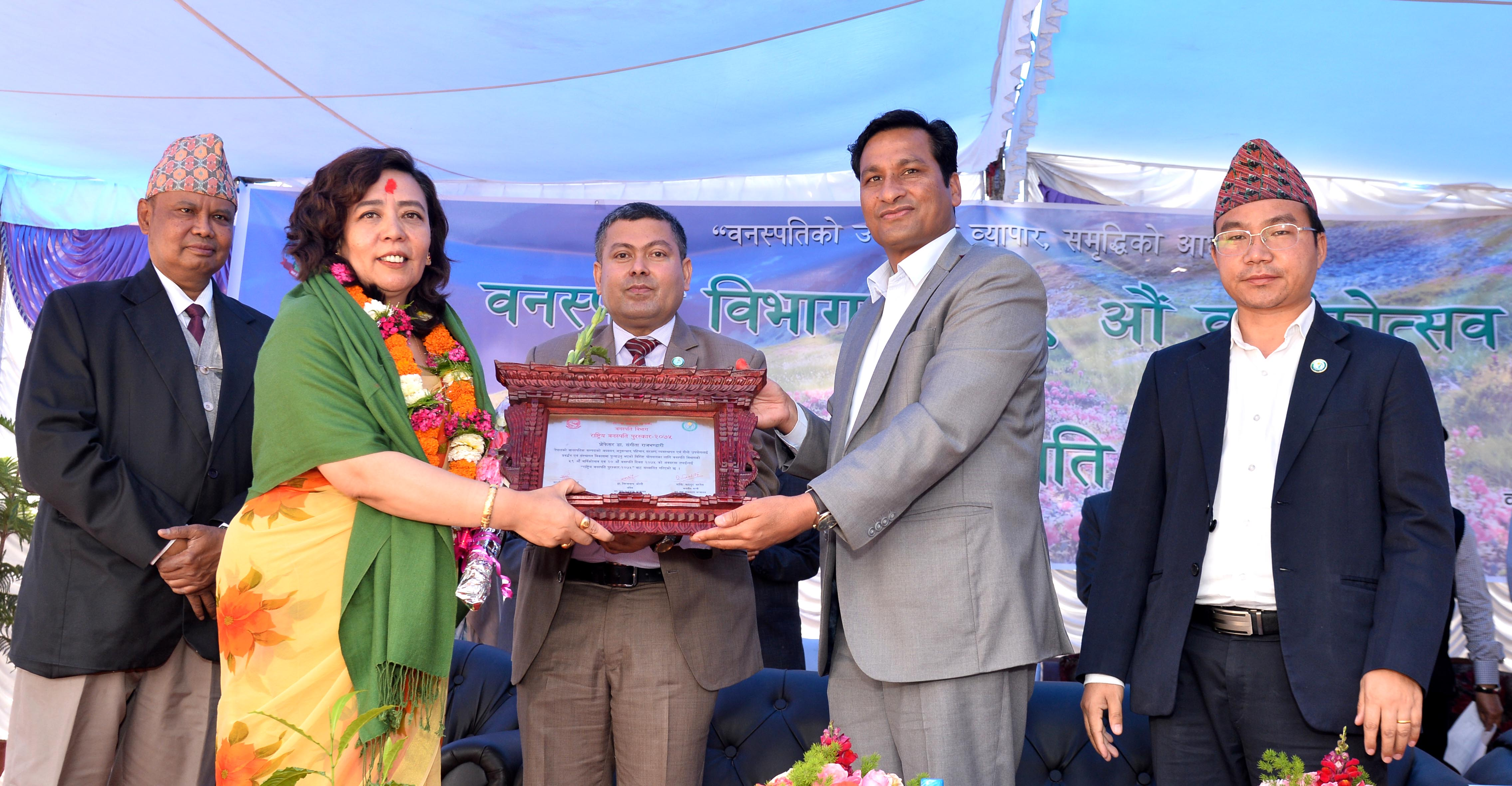 National-environment-prize-2019